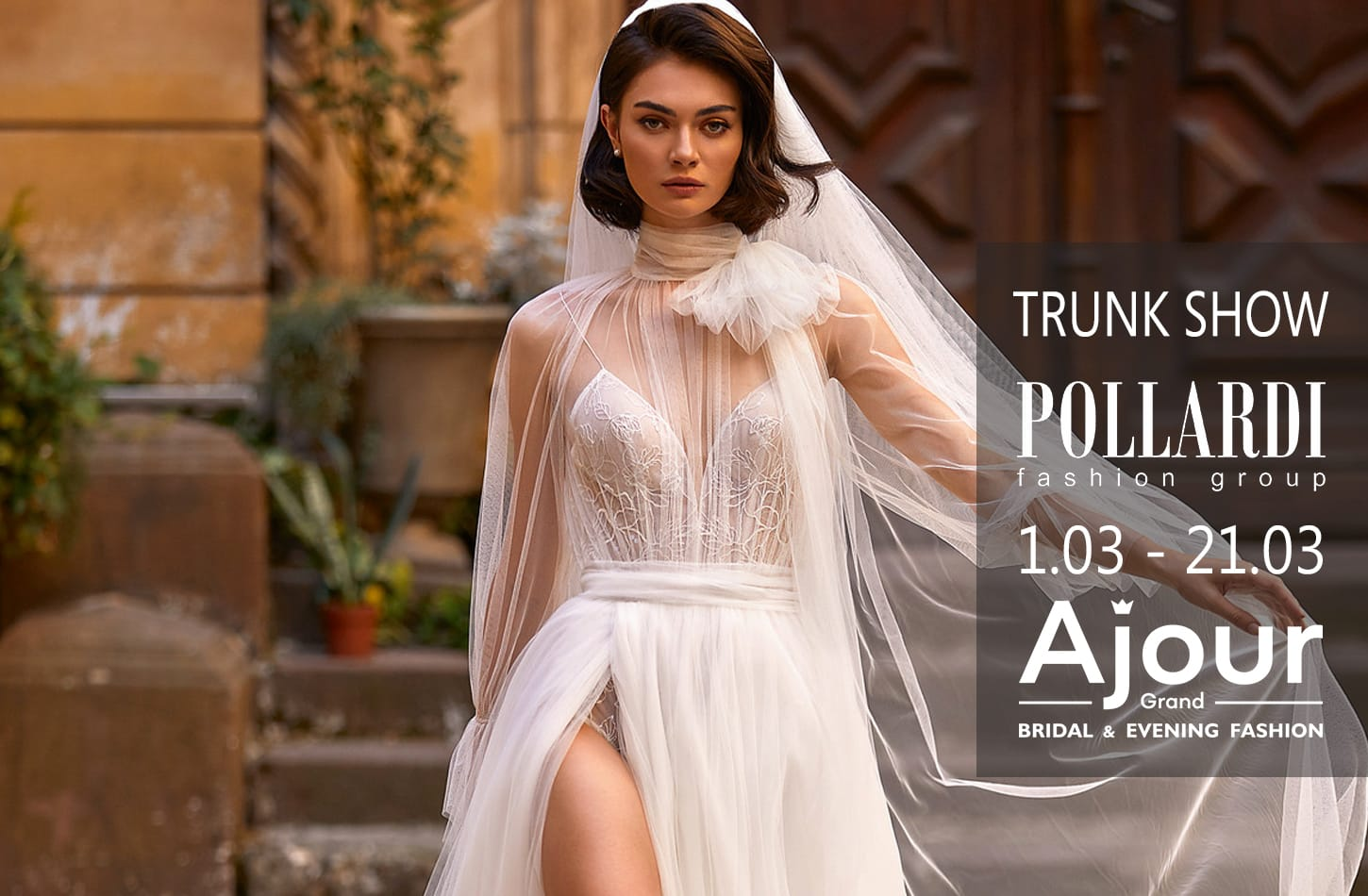 Trunk Show групи брендів Pollardi Fashion Group в салоні Гранд Ажур, з 1.03.21 до 21.03.21