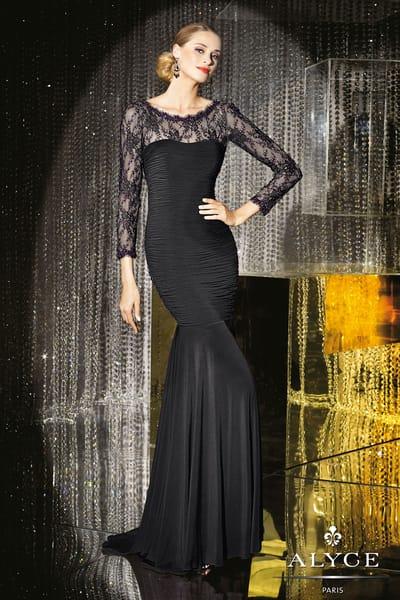 Длинное вечернее платье для формального случая