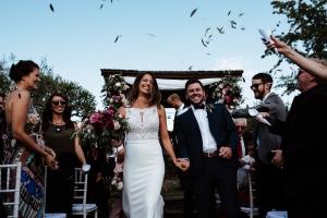 Наскільки повинна окупиться весільна вечірка?