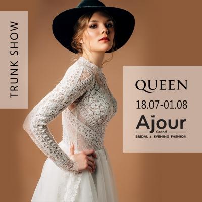 Trunk Show queen в Гранд Ажуре 18.07 - 01.08
