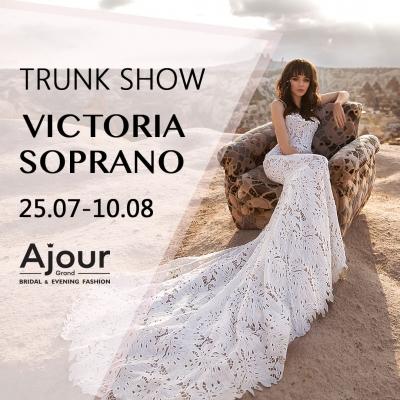 Trunk Show Victoria Soprano в Гранд Ажур
