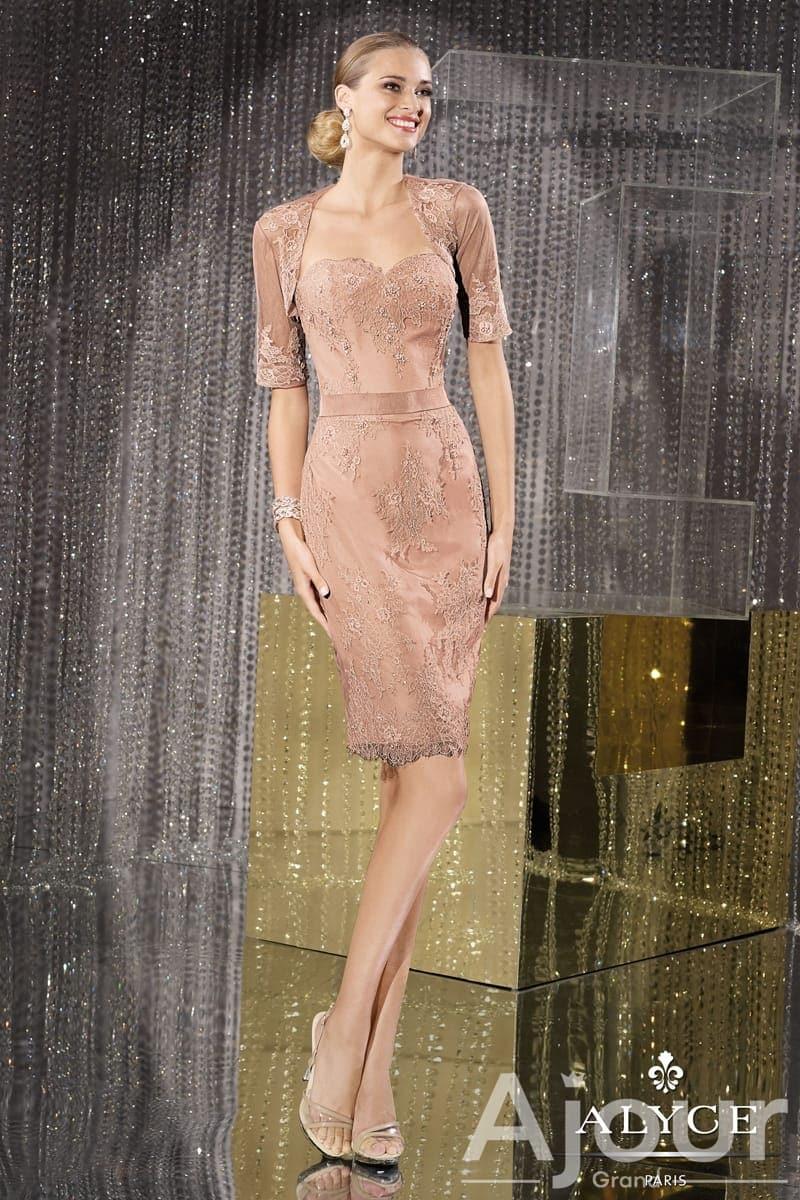 Вечернее платье Alyce Paris 29679